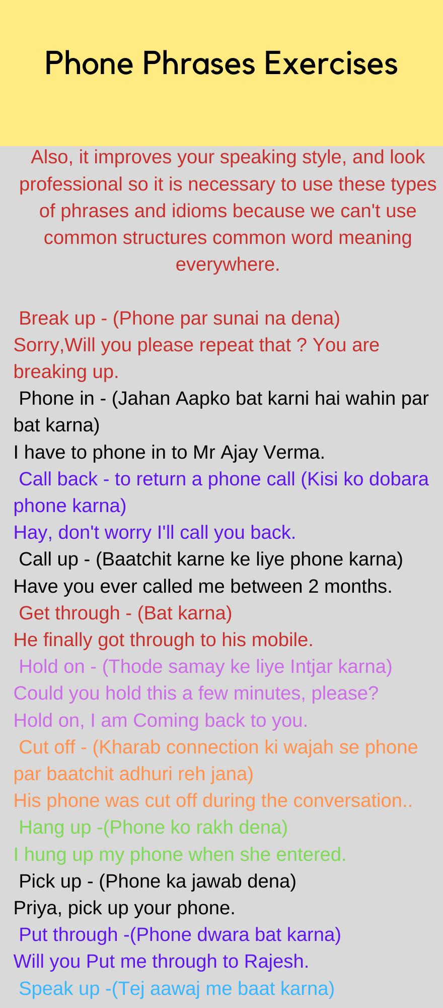 phone phrases