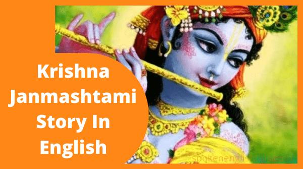 Krishna Janmashtami Story In English