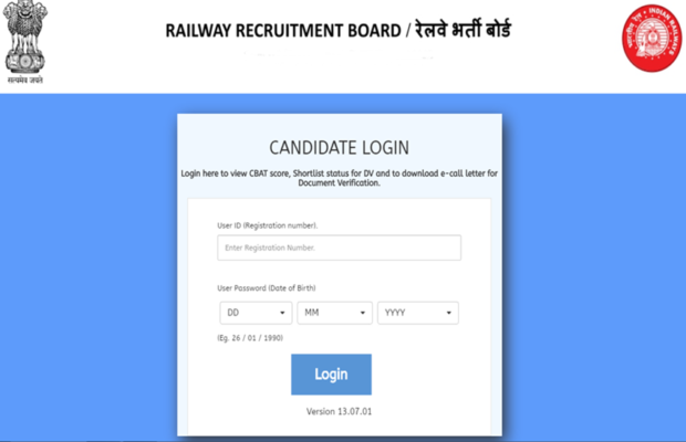 RRB NTPC,Rrb Ntpc Application Status,Rrb Ntpc Exam DateRrb, Rrb Ntpc Schedule, RRB NTPC Admit Card, Rrb Ntpc Exam Pattern, Rrb Ntpc Syllabus, Rrb Ntpc Vacacy, Rrc Group D, Rrb Group DRRB Exam Dates, Railway Recruitment Board, Railway Group D Exam Date, Railway Exam Dates, Rrc Group D Exam Dates, RRB Group D Exam Dates, Railway Group D Exam Dates, Railway Recruitment Exam Dates, Railway Isolated Ministerial Exam Dates, Railway Level 1 Exam Dates, RRB Admit Card