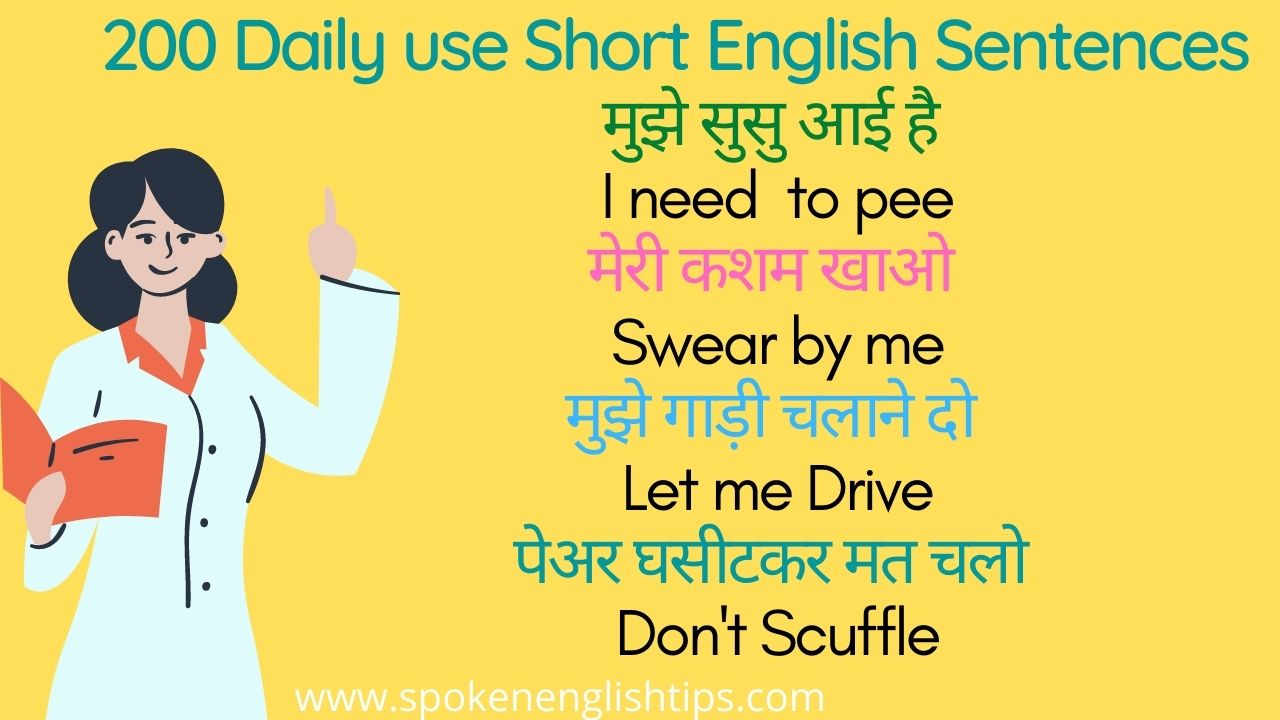 200 Daily Use English Sentences | Spoken English Speaking Practice