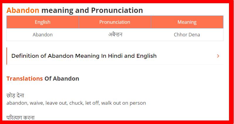 Abandon-Meaning-in-Hindi-Vocabulary-Spoken-English-Tips