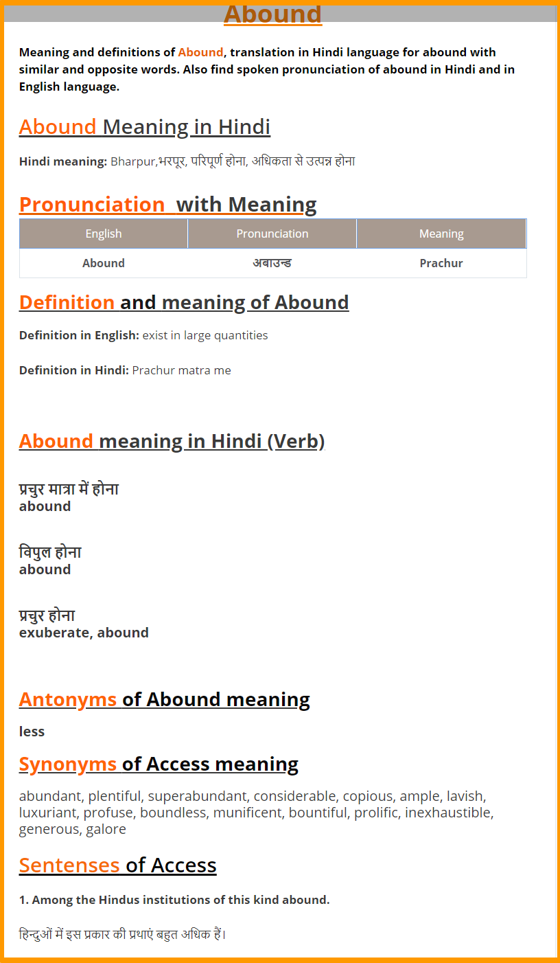 Abound-meaning-in-Hindi-Spoken-English-Tips